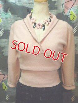 画像1: ヴィンテージ50s ピンクグレーステッチ カシミヤセーター