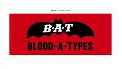 画像1: B・A・T 復刻オリジナルロゴ フェイスタオル